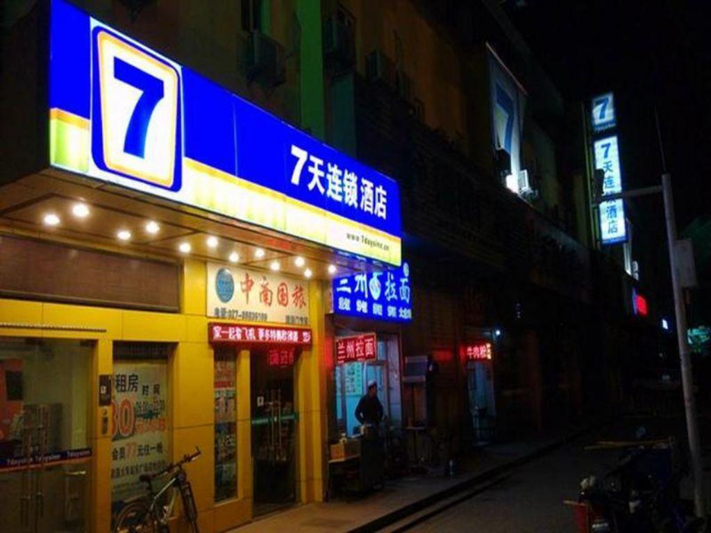 See all 26 photos 7 Days Inn Wuhan Wuchang Railway Station Eastern Square Branch