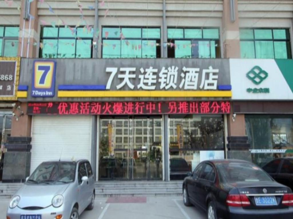 More about 7 Days Inn Liangshan Quanpu Branch