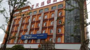 7 Days Inn Neijiang Hanan Street Branch
