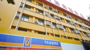 7 Days Inn Xian Taihua North Road Branch