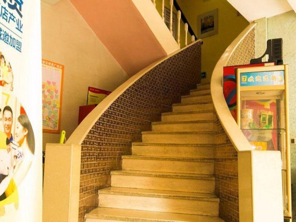 7 Days Inn Hangzhou Westlake Music Fountain Plaza Branch in