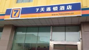 7 Days Inn Urumqi Xibei Road Mingyuan Branch