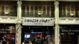Chulia Court The Tavern