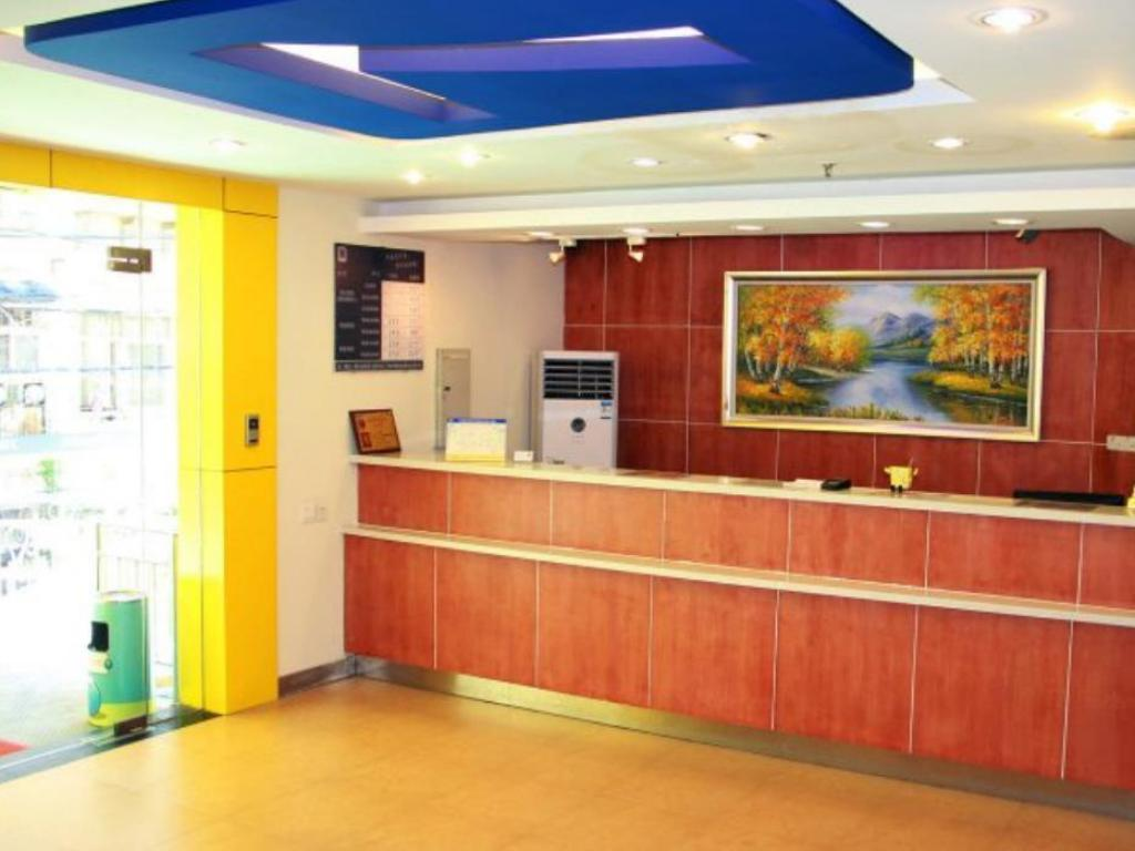 7 Days Inn Wuhan Wuda Guangfutun Subway Station Branch
