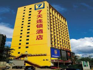 7 Days Inn Nanjing Beijing Road Xuanwu Lake Branch