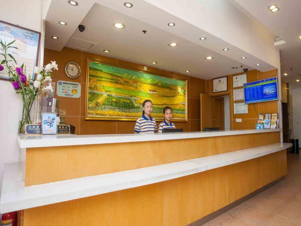 Recepce 7 Days Inn Nanjing Yangtze River Bridge Branch