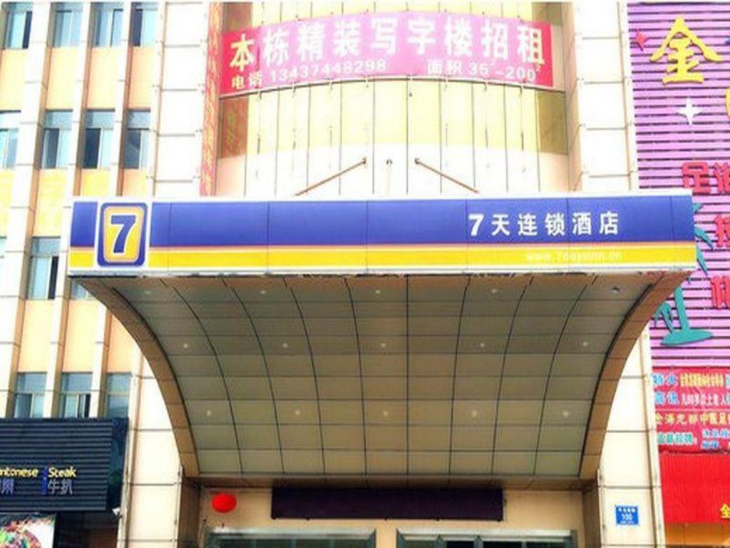 7 Days Inn Shenzhen Pinghu Bus Station China South City Second Branch In China