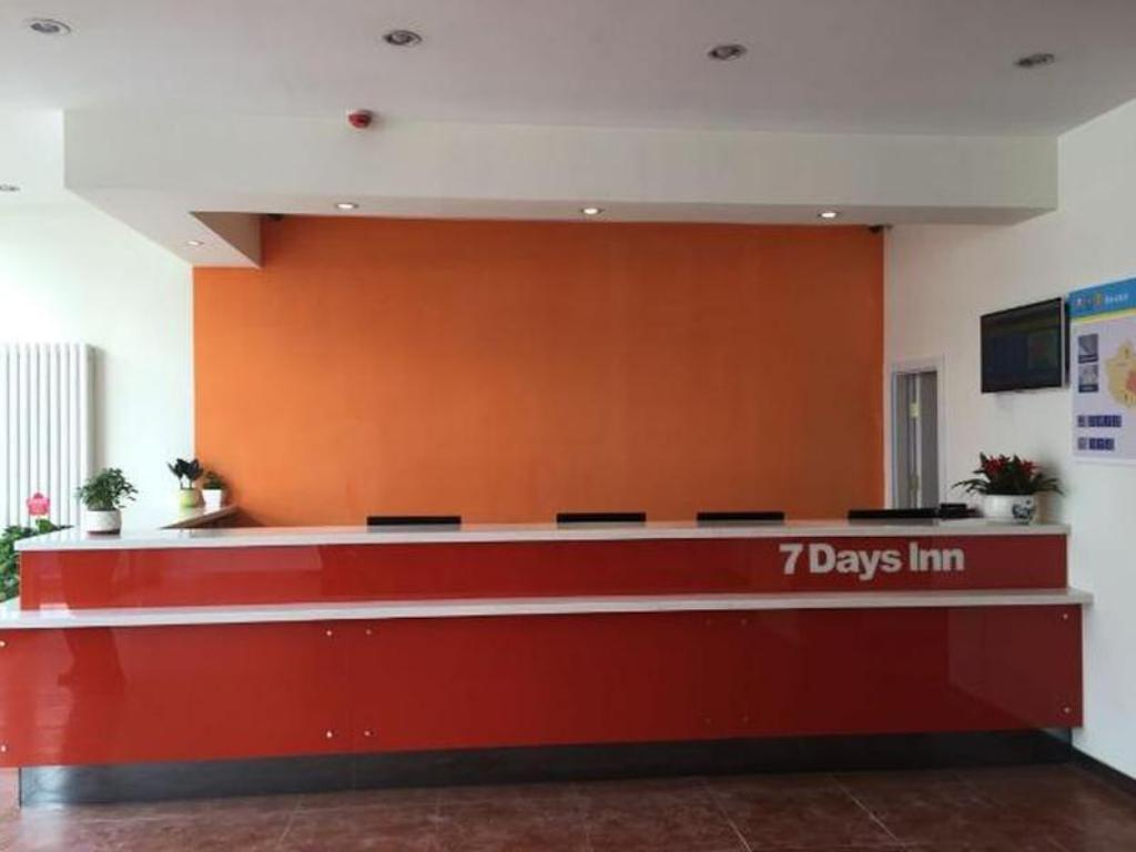 Лоби 7 Days Inn Beijing Wukesong Subway Station Branch