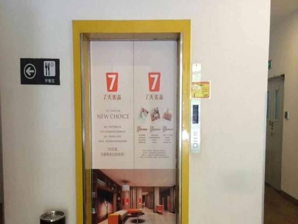 7 Days Inn Beijing Wukesong Branch Best Price On 7 Days Inn Beijing Wukesong Branch In Beijing Reviews