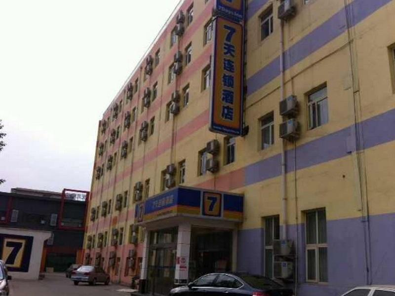 hotels near capital indoor stadium beijing best hotel rates near rh agoda com