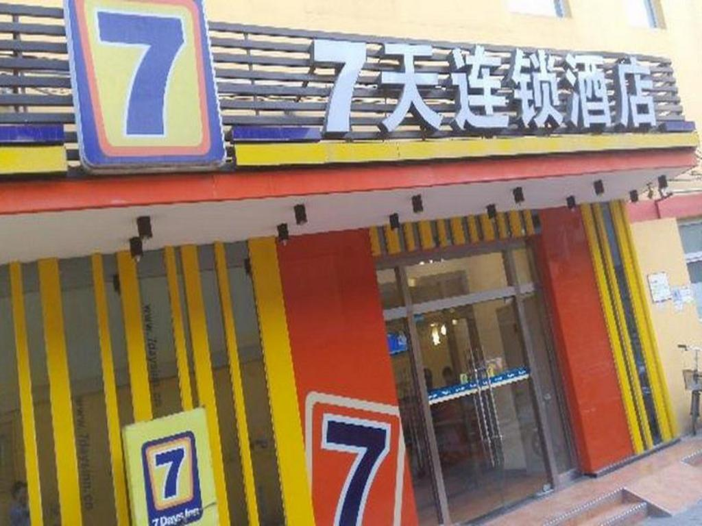 More about 7 Days Inn Shuangjing Carrefour