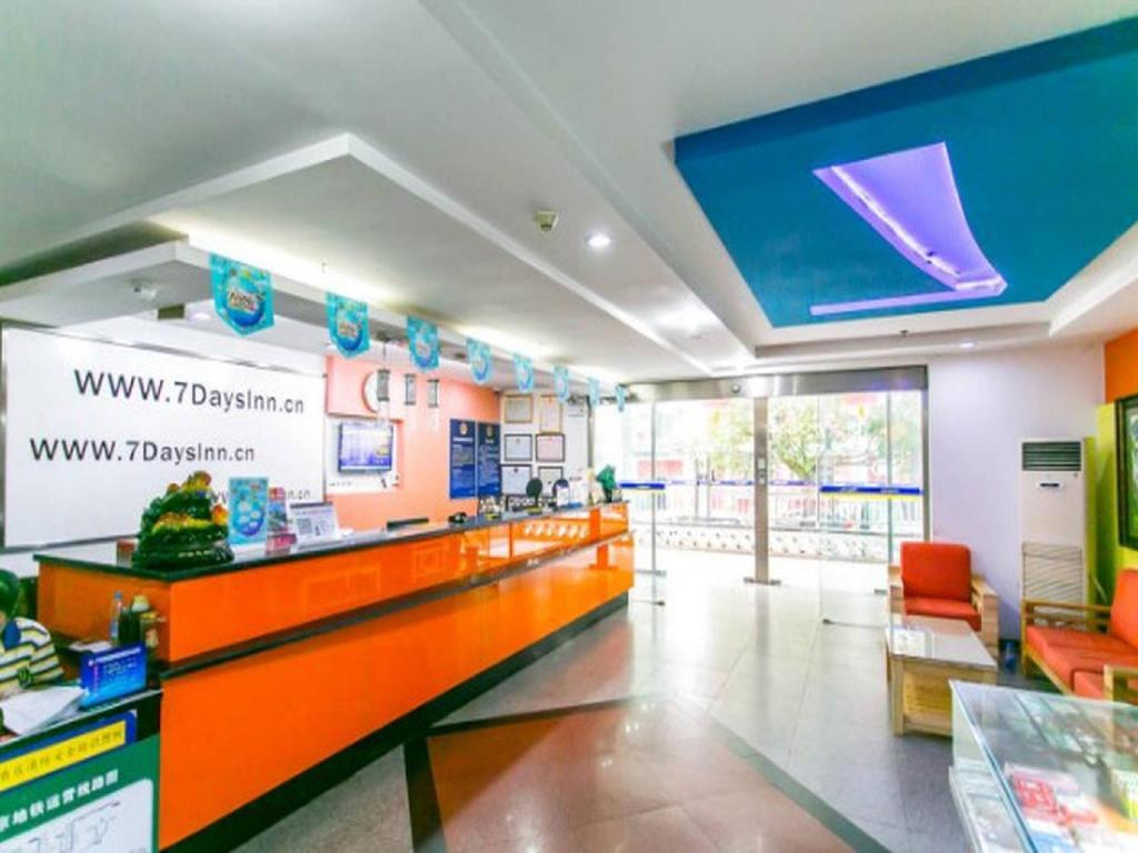 7 Days Inn Beijing Wukesong Branch Best Price On 7 Days Inn Beijing Railway Station 2nd Branch In