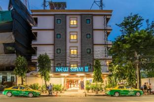 New Siam II Guest House