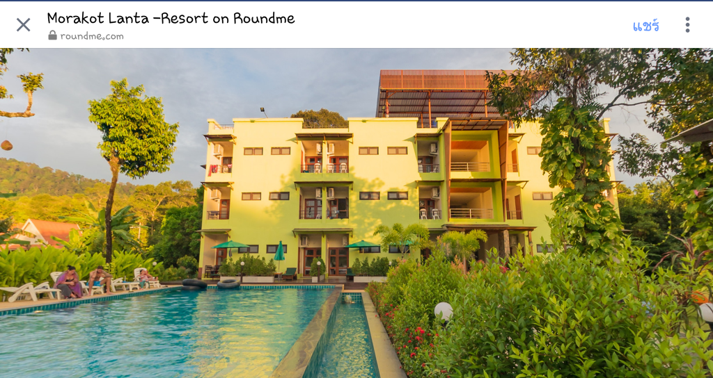 Morakot Lanta Resort in Koh Lanta - Room Deals, Photos & Reviews