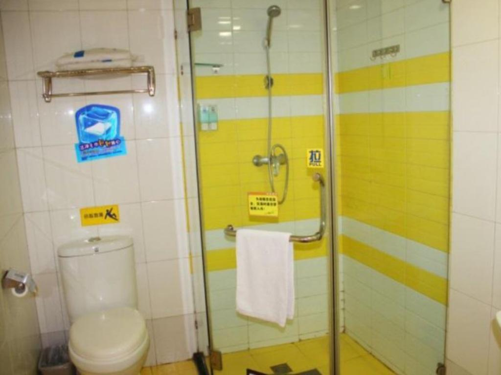 7 Days Inn Wuhan Wusheng Road Taihe Square Branch Best Price On 7 Days Inn Wuhan Wusheng Road Taihe Square Branch In