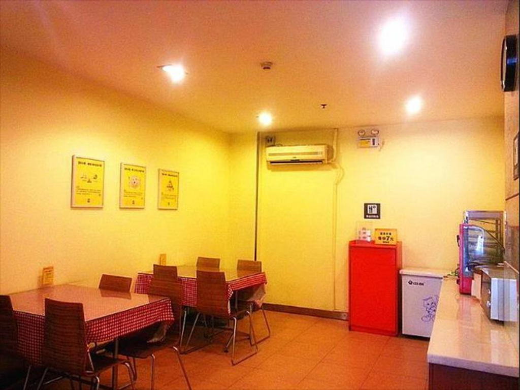 7 Days Inn Beijing Huamao Center Branch Best Price On 7 Days Inn Beijing Huawei Beijing Univeristy Of