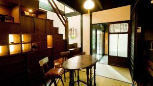 (Legal) Luxury Machiya Tsuyukusa-an, near downtown