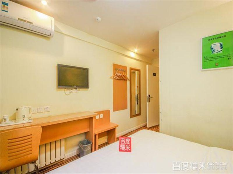 自主大床房 (7 Days - Zizhu Bed Room)