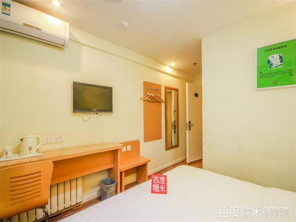 自主大床房 7天連鎖酒店北京南苑機場南苑路店 (7 Days Inn Beijing Nanyuan Airport Nanyuan Road Branch)