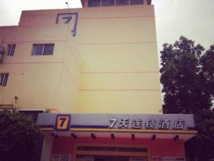 7 Days Inn Guangzhou Kecun Metro Station Third Branch
