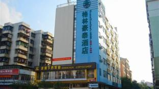 GreenTree Inn Guangdong Foshan Gaoming Zhongshan Road Express Hotel