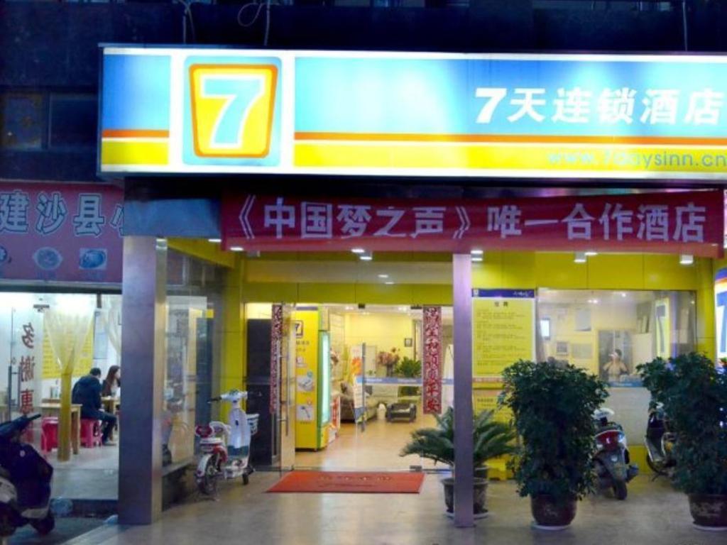 Optics Valley Subway Map For Wuhan China.7 Days Inn Wuhan Huquan Street Yangjiawan Subway Station Branch In
