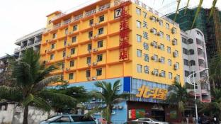 7 Days Inn Sanya Da Dong Hai Commercial Street Branch
