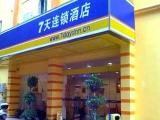 7 Days Inn Lanzhou Jingning Road