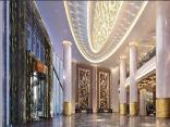 Wuhan Youyi International Hotel