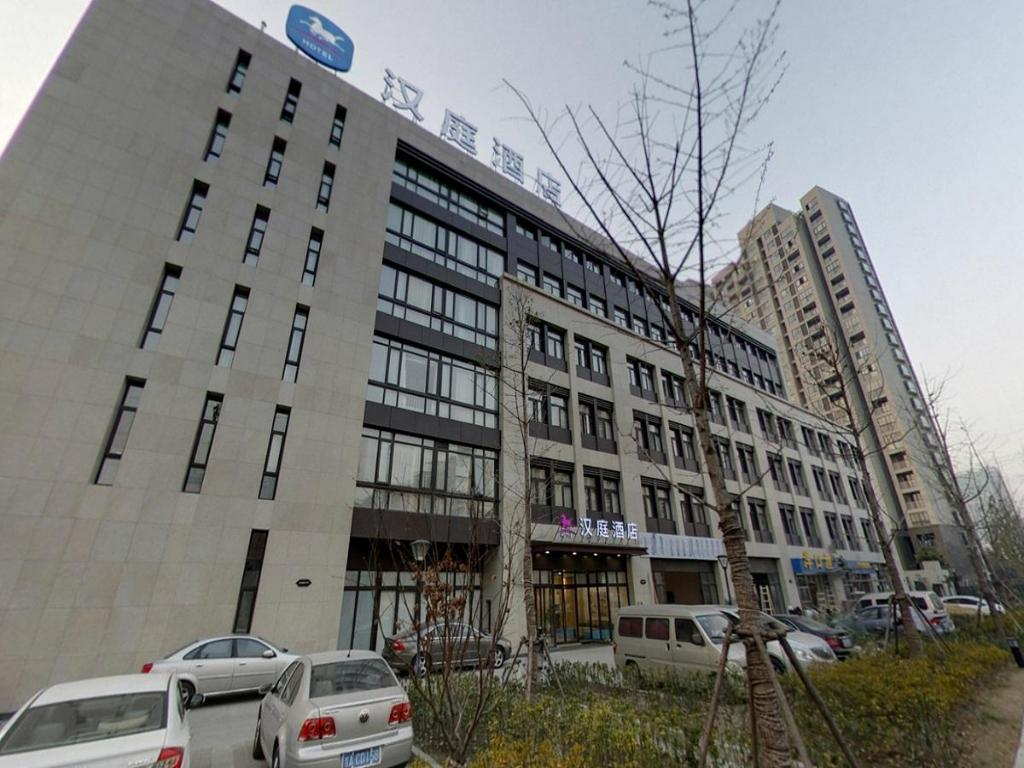 New - Hanting Hotel Shanghai Guilin Road Branch
