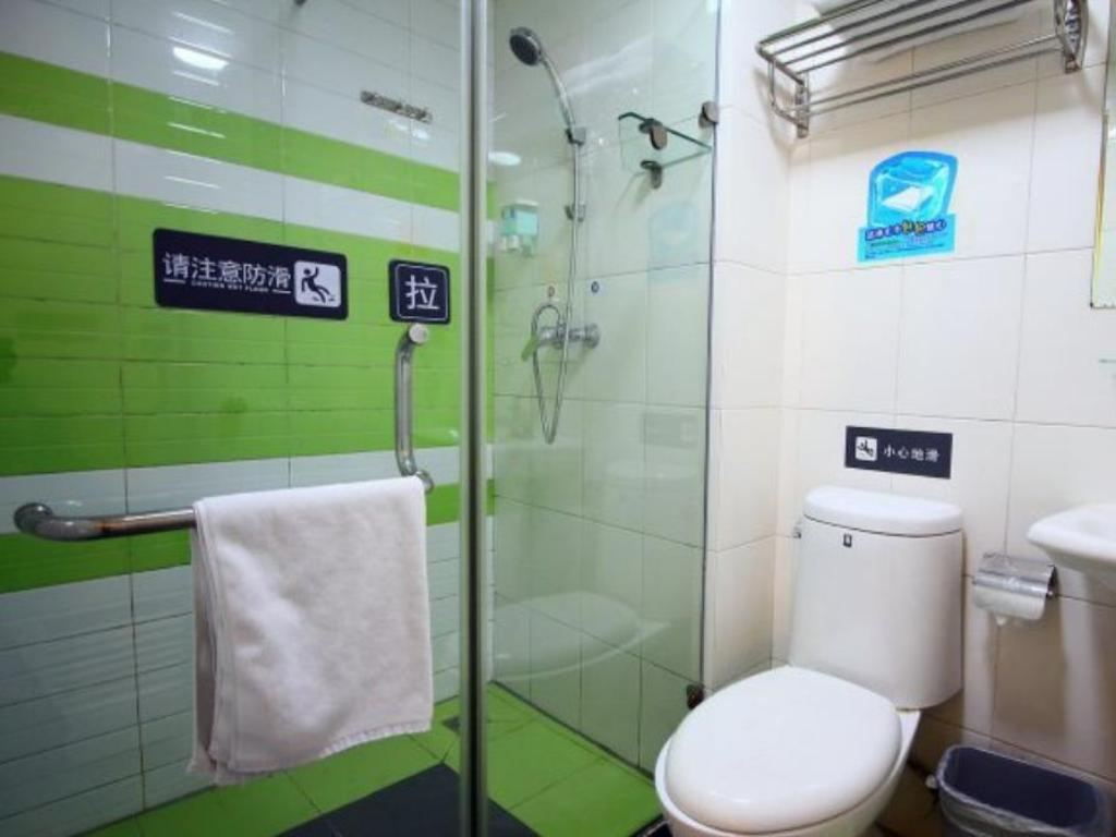 Badezimmer 7 Days Inn Zhengzhou Songshan Road City Hall Branch