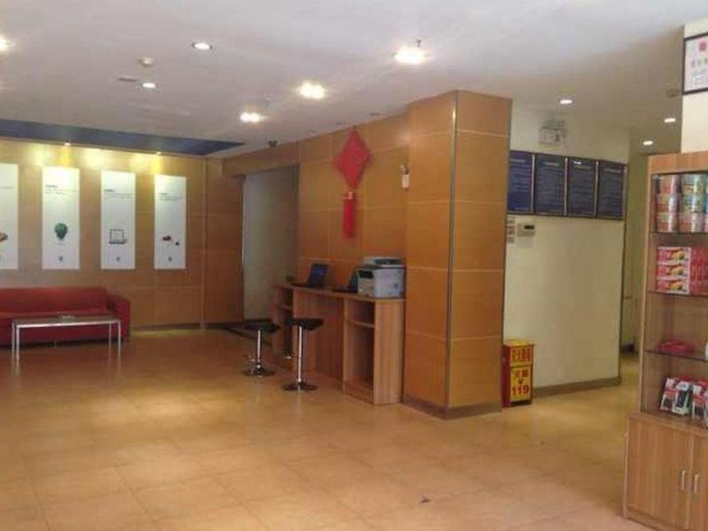 Lobby 7 Days Inn Hangzhou Bus South Station Wujiang Road Subway Station Branch