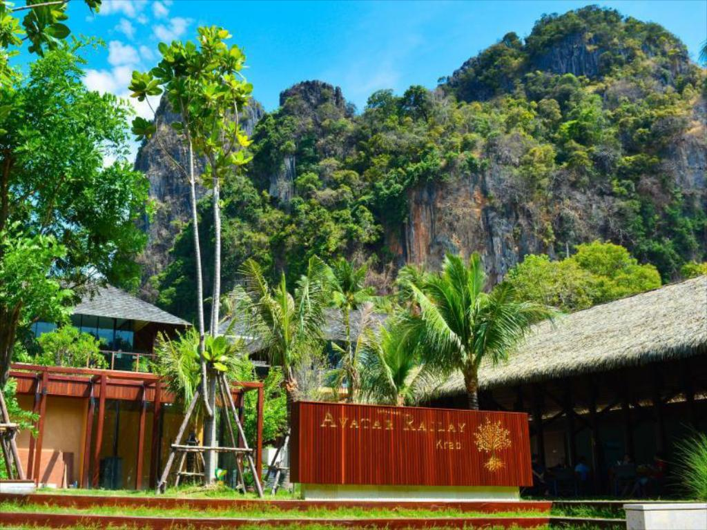 AVATAR RAILAY RESORT - ADULTS ONLY