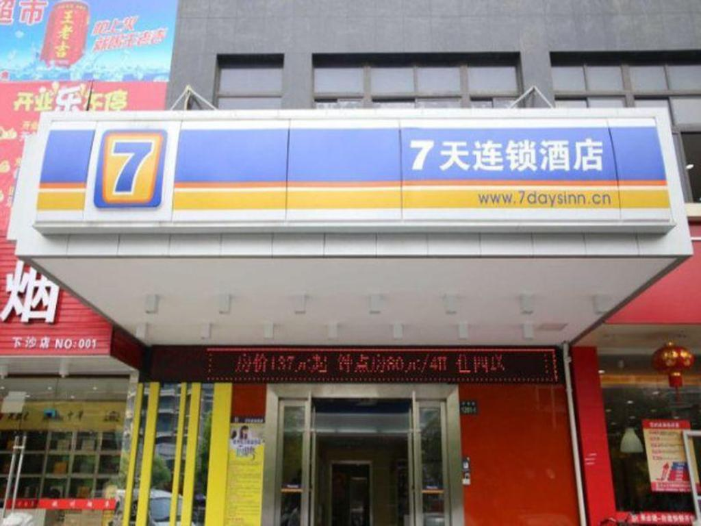 See all 30 photos 7 Days Inn Hangzhou Xiasha Gaosha Subway Station Business Street Branch