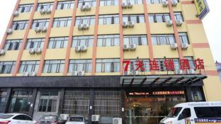 7 Days Inn Hangzhou Xiaoshan Airport Branch Hotel