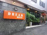 Dream Guest House Myeongdong