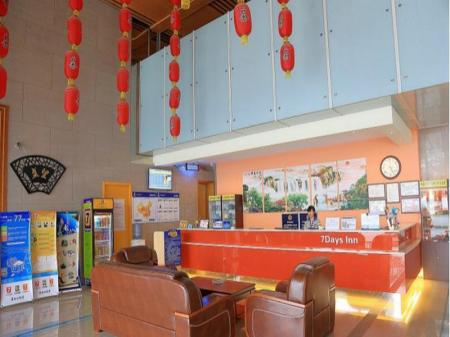 Lobi 7 Days Inn Beijing Capital Airport Second Branch
