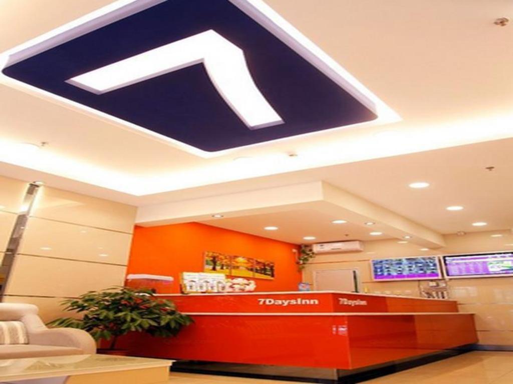 7 Days Inn Beijing Huamao Center Branch Best Price On 7 Days Inn Beijing Huamao Center Branch In Beijing