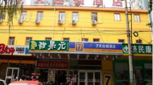 7 Days Inn Beijing Hangtianqiao Branch