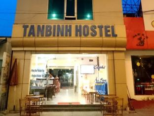 Tan Binh Hostel