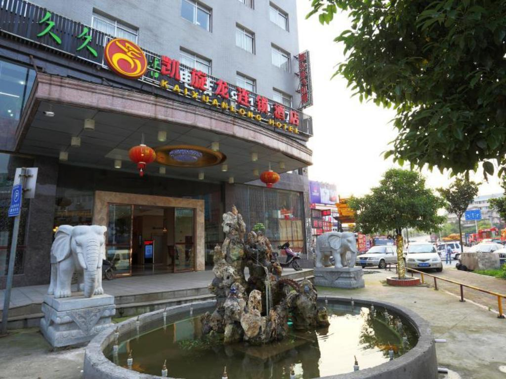 Entrada Kaiserdom Hotel Changsha South Bus Station Branch