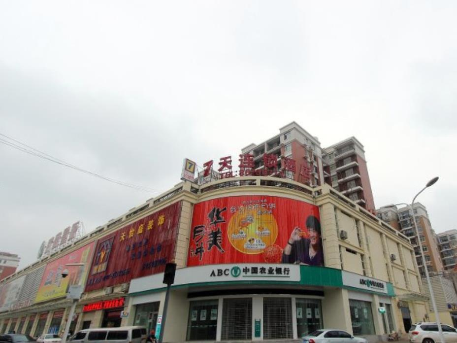 Best Price On 7 Days Inn Wuhan Huaqiao City Happy Valley Branch In Wuhan   Reviews