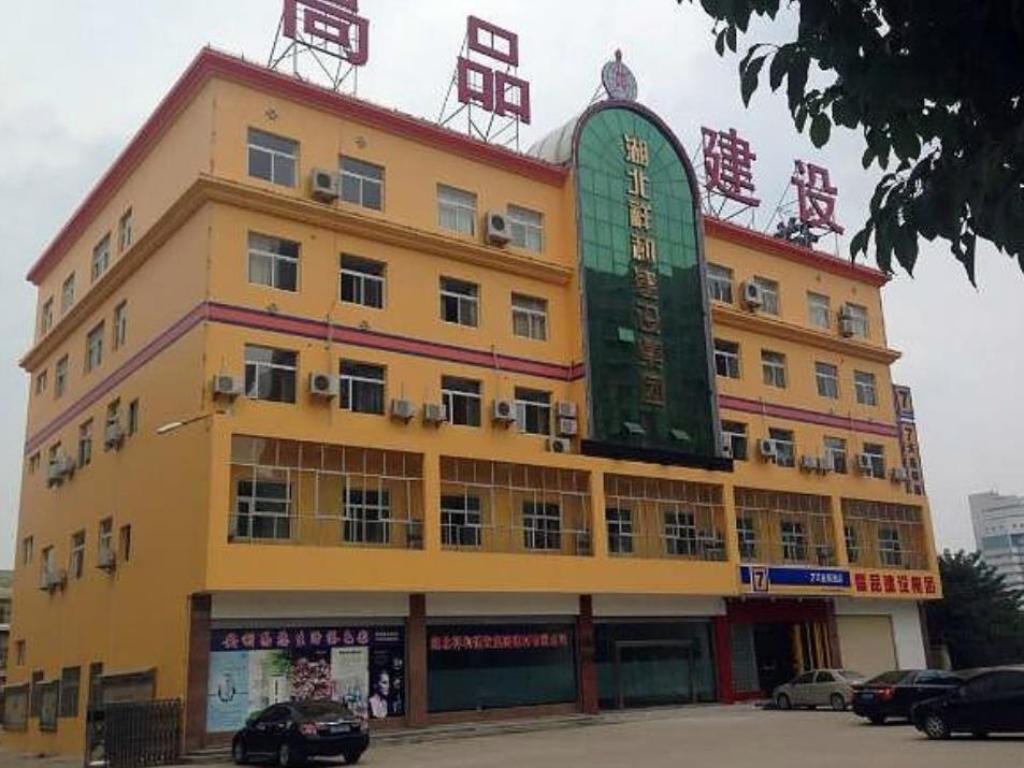 More about 7 Days Inn Wuhan Xinzhou Renmin Square Branch