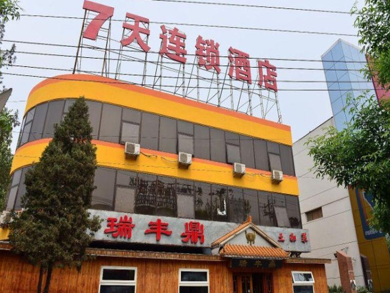 7 days inn beijing fengtai sports center in china room deals rh agoda com