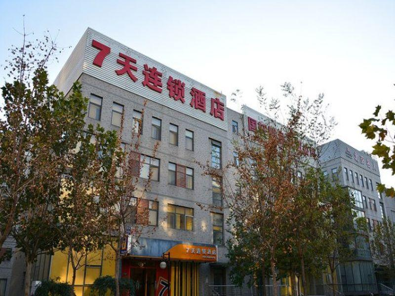 7 days inn beijing fengtai science park china photos room rates rh agoda com
