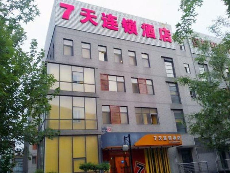 best price on 7 days inn beijing fengtai science park in beijing rh agoda com