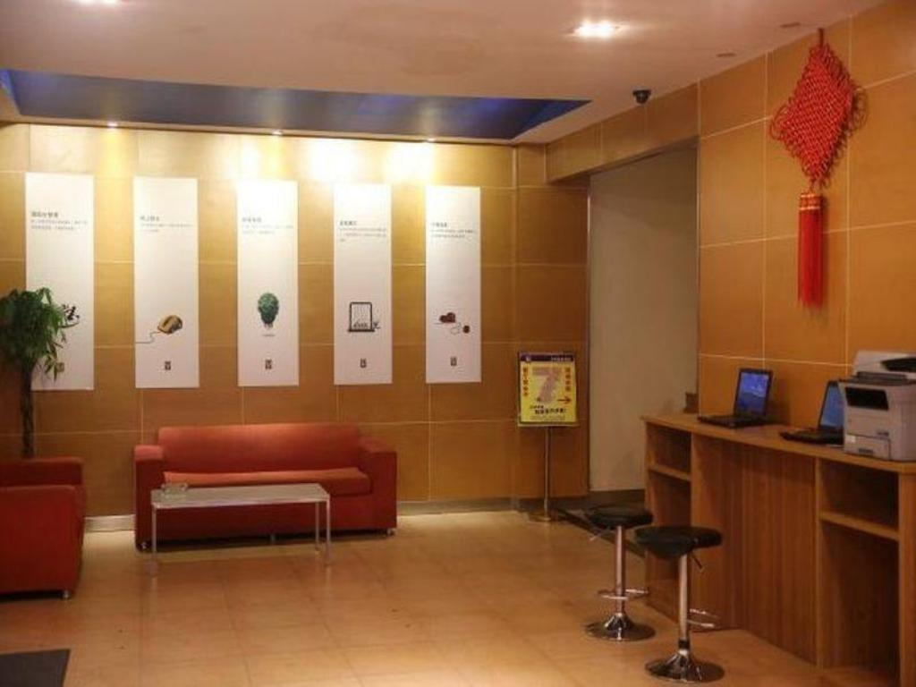 Vista interior 7 Days Inn Ningbo Xiangshan Renmin Plaza Branch