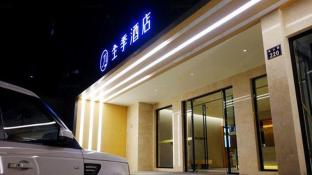 Jl Hotel Hangzhou West Lake Nanshan Road Branch