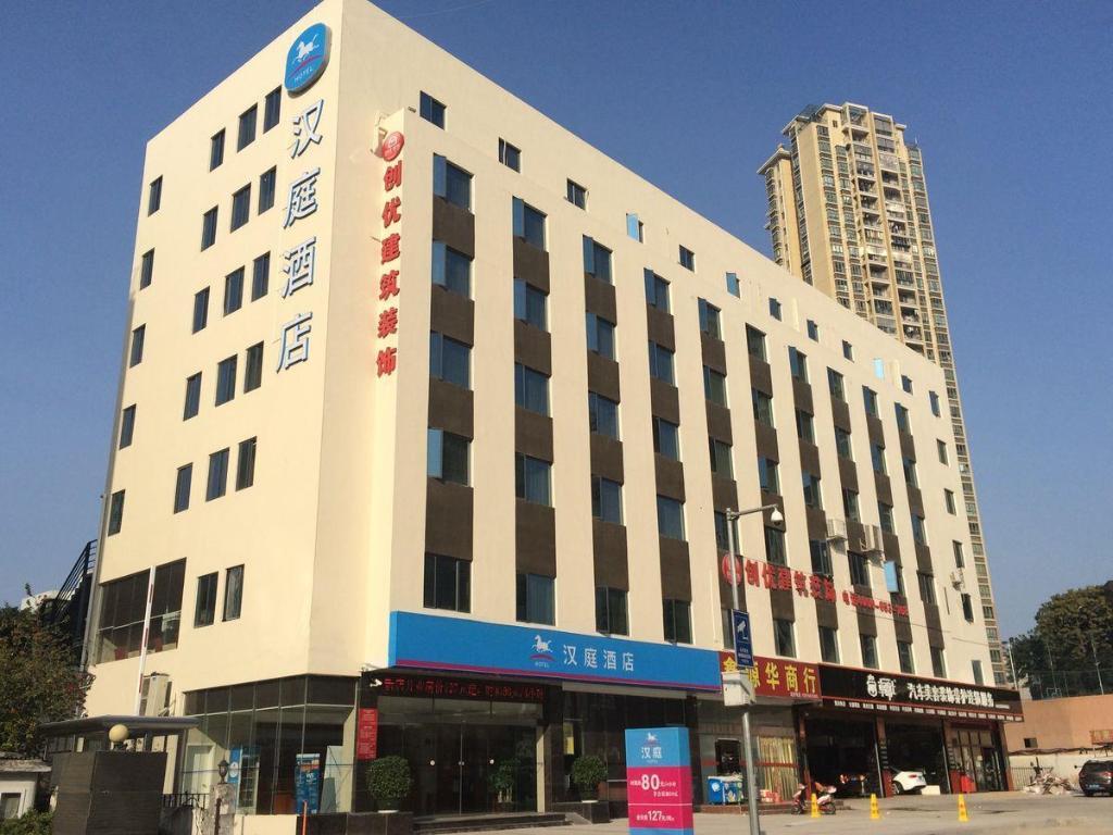 Jiu Zhou Online Casino