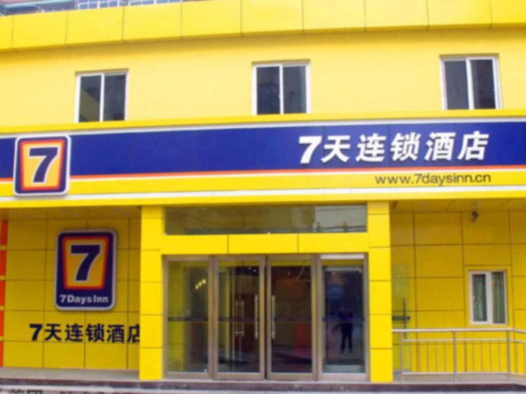 More about 7 Days Inn Bozhou Mengcheng Bus Station Branch